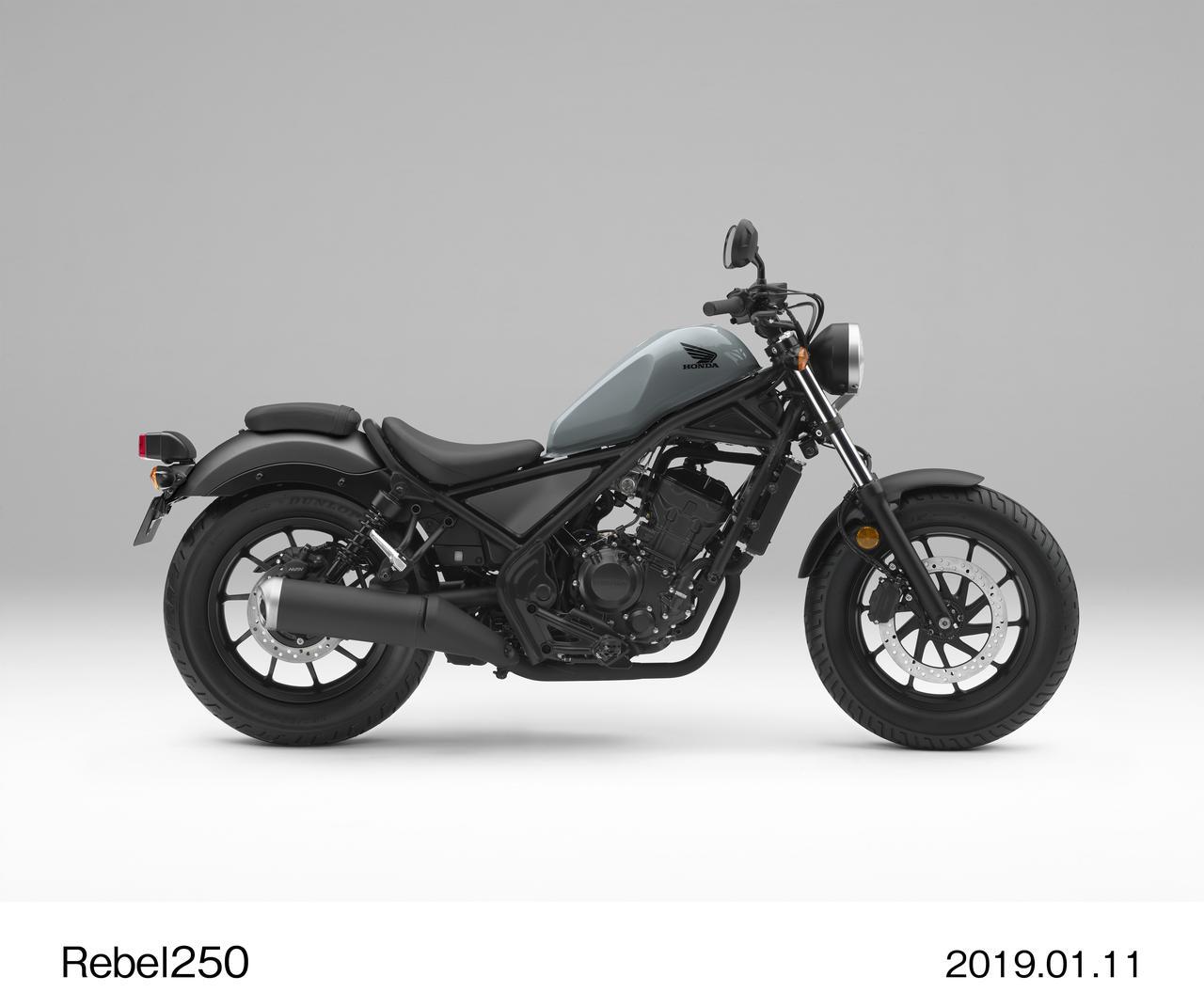 画像: Hondaブース出展予定車両 レブル250
