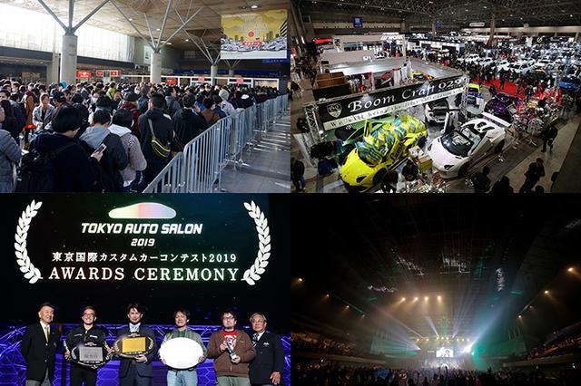 画像: 年に一度のカスタムカーの祭典、イベントも盛りだくさん!