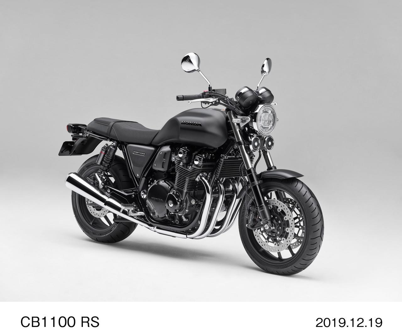 画像: Hondaブース出展予定車両 CB1100RS