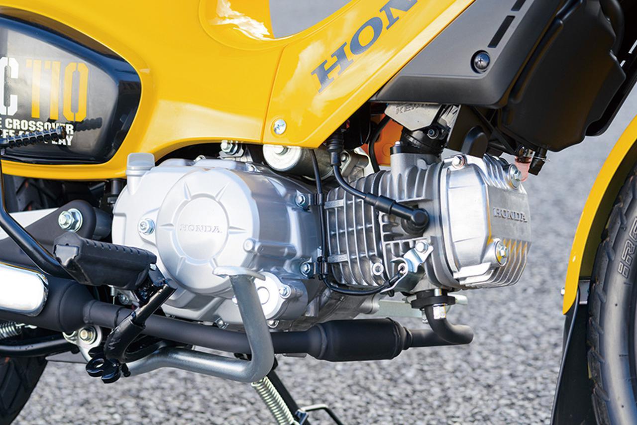 画像: 低・中回転域で力強い出力特性を持つスーパーカブ110と共通の109㏄空冷単気筒エンジン。オフロード車的な使い方にも最適で好燃費も実現。