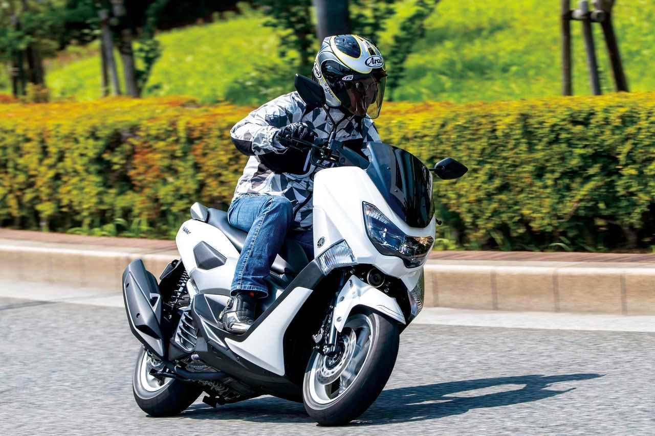 画像: ヤマハ「NMAX」試乗インプレ - webオートバイ