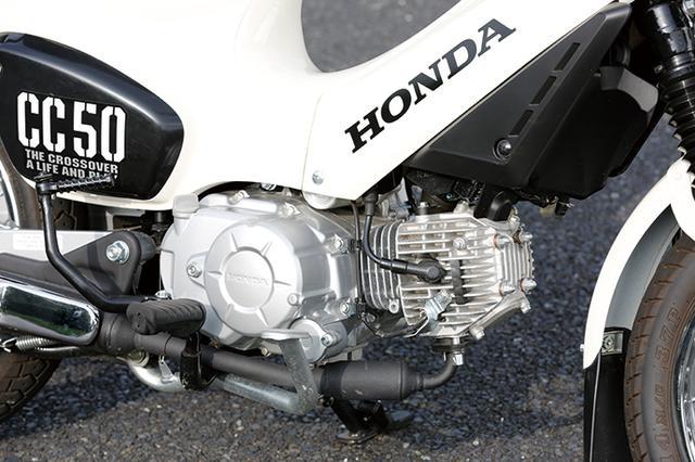 画像: 現行スーパーカブ50と共通の空冷単気筒エンジン。最高出力は3.7PS、タフで燃費も抜群だ。