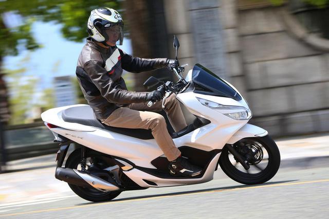 画像: 【試乗インプレ】ホンダ「PCX」(2018年) - webオートバイ