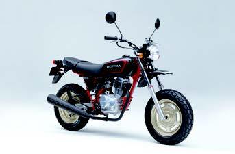 Images : ホンダ エイプ100デラックス 2005 年10月