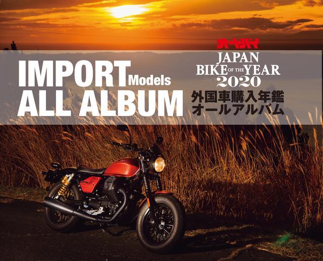 画像5: 国産車はもちろん、日本で正規販売されている輸入車も一台ずつ紹介!