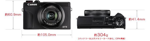 画像: 写真:キヤノン公式サイトより cweb.canon.jp