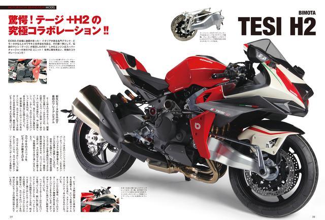 画像4: 国産車はもちろん、日本で正規販売されている輸入車も一台ずつ紹介!