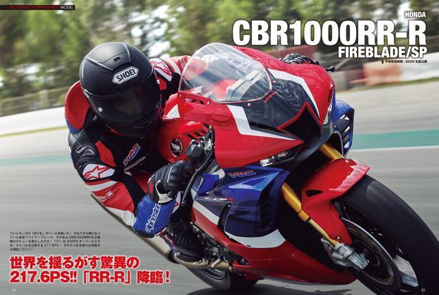 画像3: 国産車はもちろん、日本で正規販売されている輸入車も一台ずつ紹介!