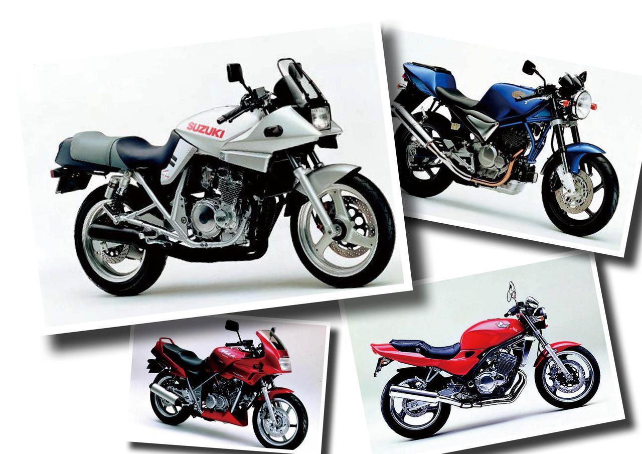 画像: 小カタナ「GSX250S」や「RG50Γ」など人気モデルのスケールダウンモデルが登場!【日本バイク100年史 Vol.052】(1991-1992年)<Webアルバム> - webオートバイ