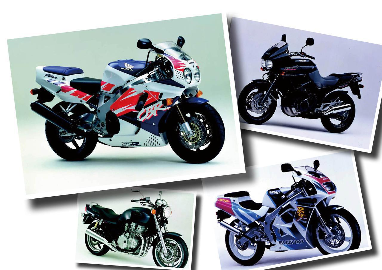 画像: 「CBR900RR」や「TDM850」などの個性的なバイクが登場!【日本バイク100年史 Vol.053】(1991-1992年)<Webアルバム> - webオートバイ
