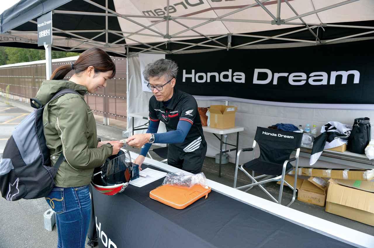 画像: 『ホンダ モーターサイクルホームカミング』の会場にはホンダドリームのブースがあって、オリジナルのノベルティーをいただきました!