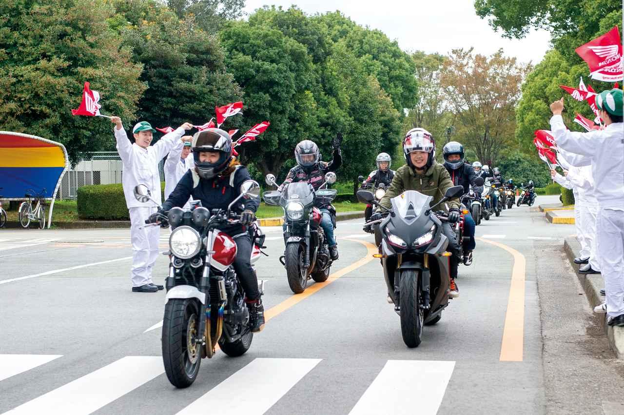 画像: 今回のツーリングには、ホンダドリーム久留米とホンダドリーム福岡のお客様、総勢22名が参加! 目的地の『ホンダ モーターサイクル・ホームカミング』の会場であるホンダ熊本製作所では、社員の皆さんが旗を振って出迎えてくれました。