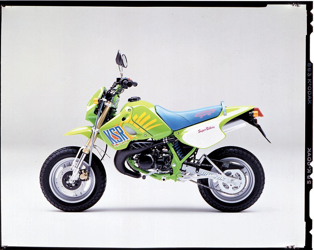 画像: 1990/3 KAWASAKI KSR-I ●水冷2スト・ピストンリードバルブ単気筒●49㏄ ●7.2PS/8000rpm●0.65㎏-m/7000rpm●77㎏ ●100-90-12・100/90-12●23万3000円