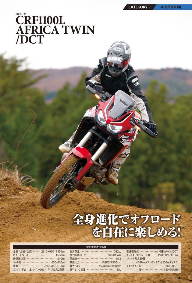 画像2: 月刊『オートバイ』2月号は12月27日(金)発売! 付録の「RIDE」では〈日本のバイク112年史〉を掲載、2冊合計390ページ越えの特大ボリューム号