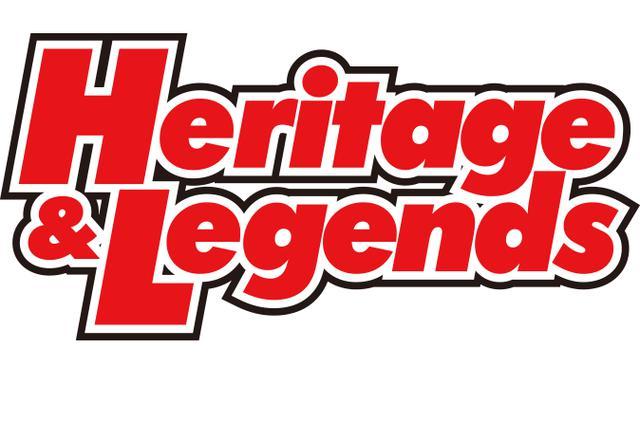 画像: ヘリテイジ&レジェンズ Heritage & Legends