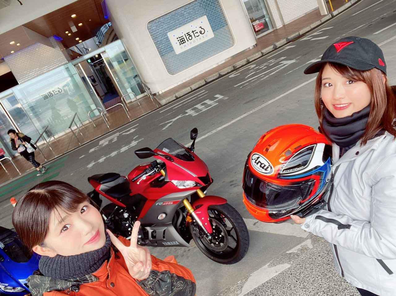 画像: 駐輪場はバイクの前から海ほたるの文字も入れて写真撮れるのいいね!