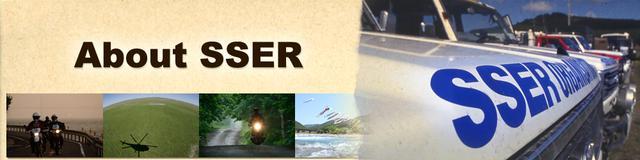 画像: About SSER