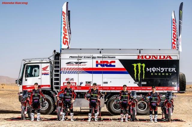 画像: Monster Energy Honda Team
