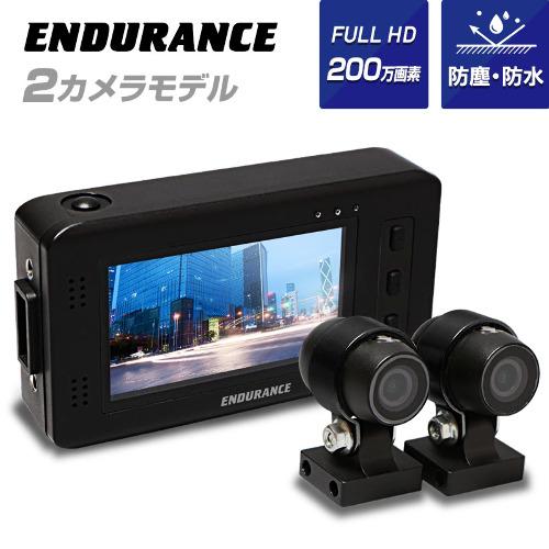 画像: エンデュランス パーツカタログ 【業販サイト】 |  ツインカメラドライブレコーダー