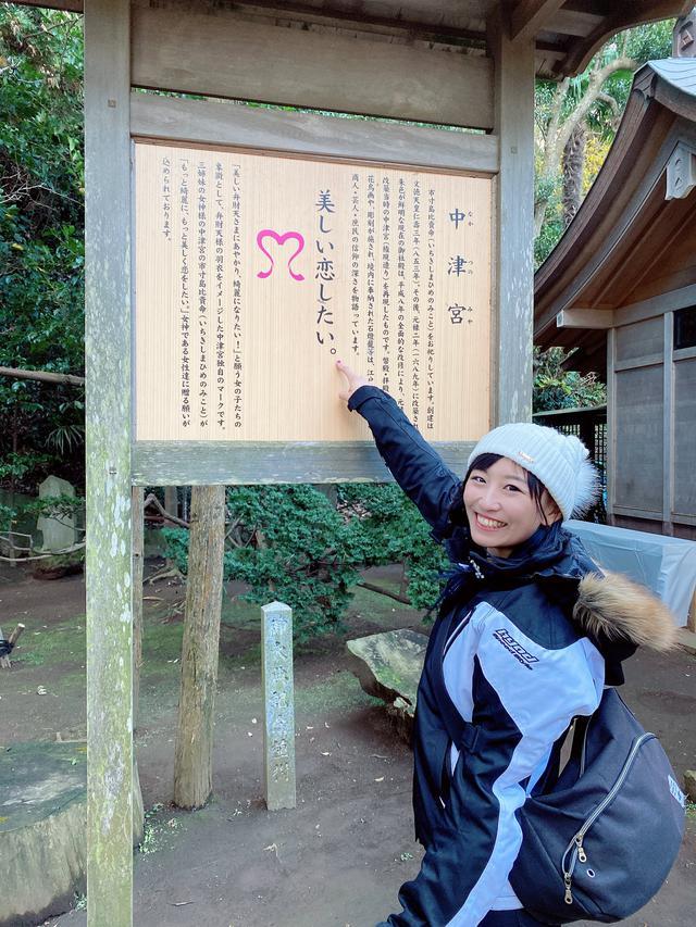 画像8: ついに念願の「江の島」に行くことができました! …が!