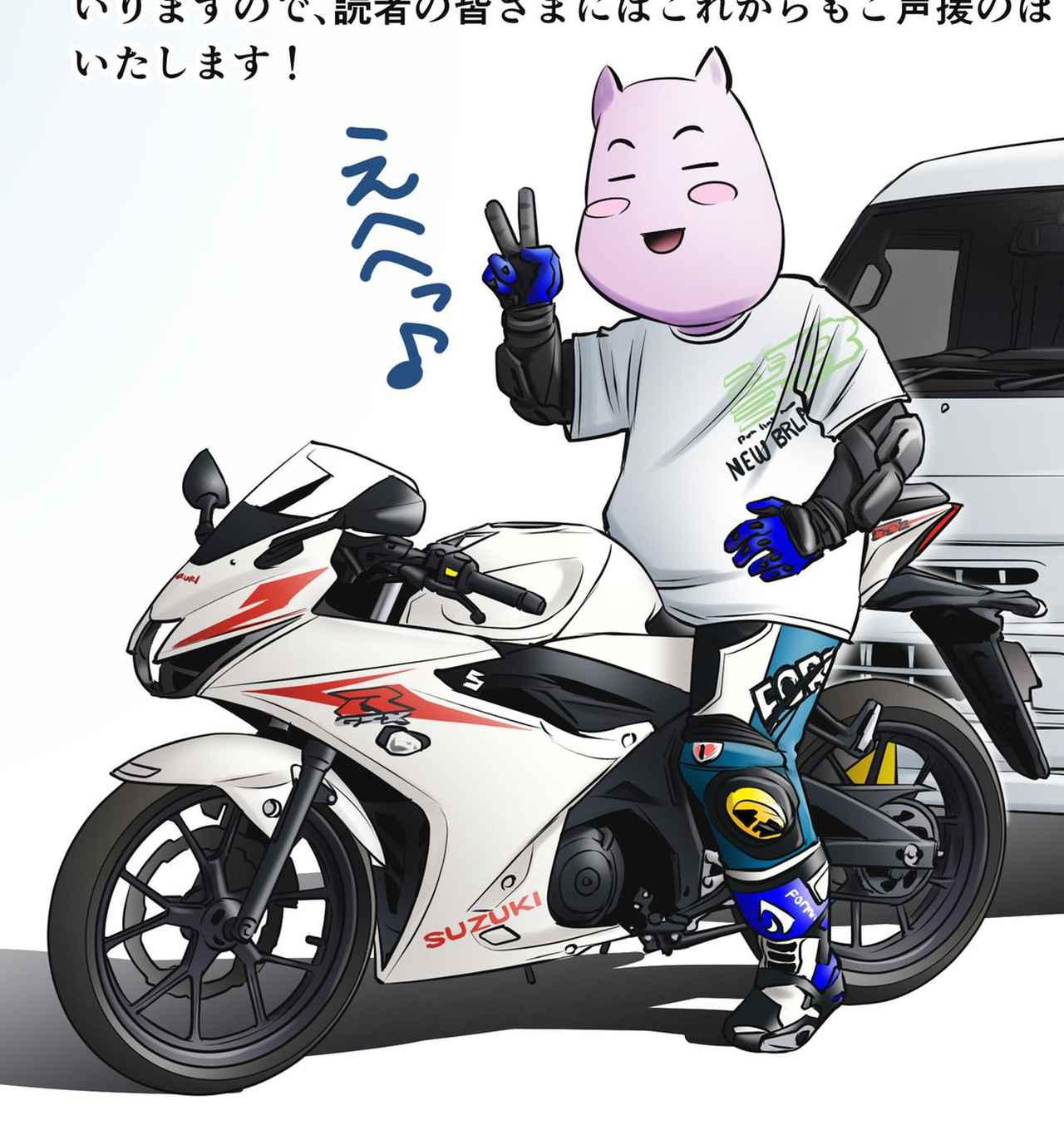 画像: ばどみゅーみん@Motoジム!単行本発売中! (@badmyumin) | Twitter