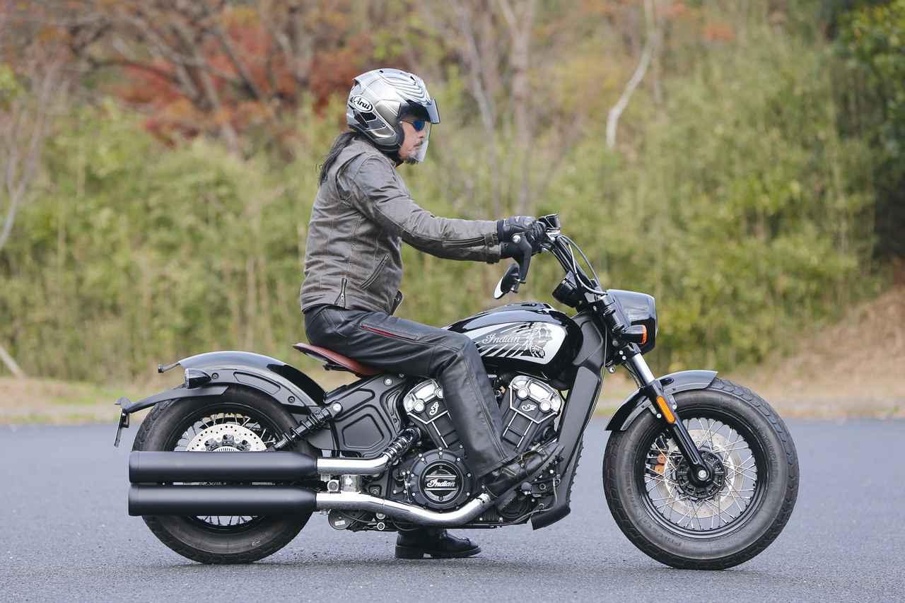 Images : 9番目の画像 - スカウトボバー トゥウェンティの写真をまとめて見る! - webオートバイ