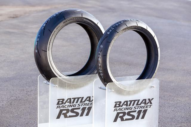 画像: BRIDGESTONE BATTLAX RS11