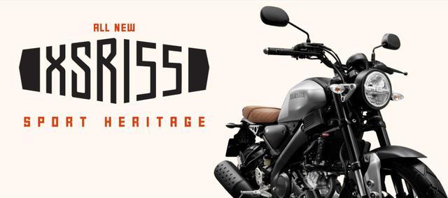 画像: YAMAHA「XSR155」!? 完成度高し!これは楽しみすぎる……。タイヤマハが正式発表しました!! - webオートバイ