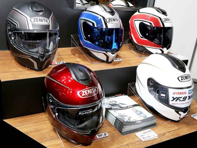 画像: 2019年春以降、おすすめ最新ヘルメット! 【WINS、NOLAN、ZENITH、DRAK編】 - webオートバイ