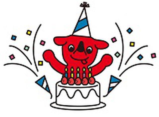 画像: チーバくんのお誕生日をお祝いしよう!!~「チーバくんのお誕生日会」を開催します~