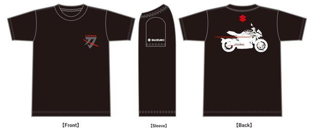 画像: スズキ賞の賞品は「カタナT シャツ」 L サイズ
