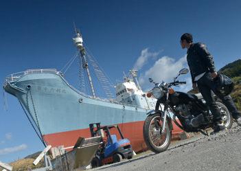 画像: 鮎川は捕鯨の町。誰もがこの展示してある捕鯨船のすぐ近くまで行くことが出来ます。その迫力に圧倒されるはず! SR400との馬力の違いは、どれくらいなんでしょうか!?