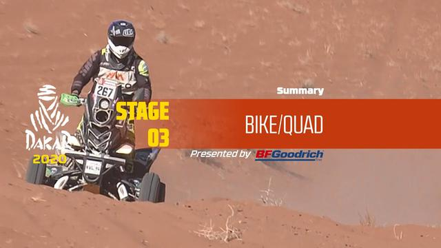 画像: Dakar 2020 - Stage 3 (Neom / Neom) - Bike/Quad Summary www.youtube.com