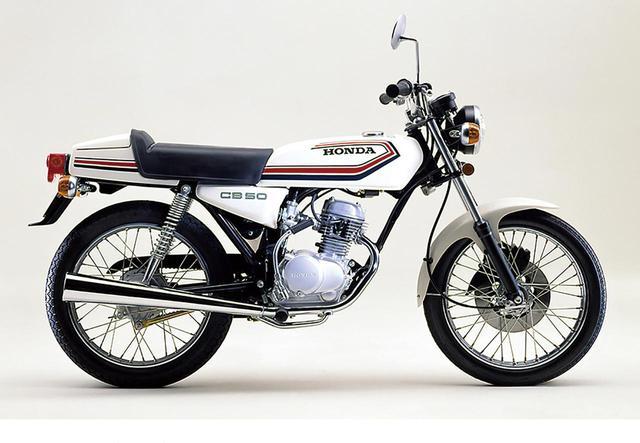 画像1: マニアックバイクコレクション