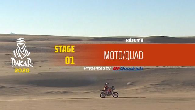 画像: Dakar 2020 - Étape 1 (Jeddah / Al Wajh) - Résumé Moto/Quad www.youtube.com