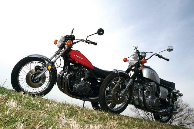 画像: 時代は変わっても永遠のライバル【1972年 KAWASAKI 900 Super4 [Z1] /1970年 HONDA CB750 FOUR [K1] 】 - webオートバイ