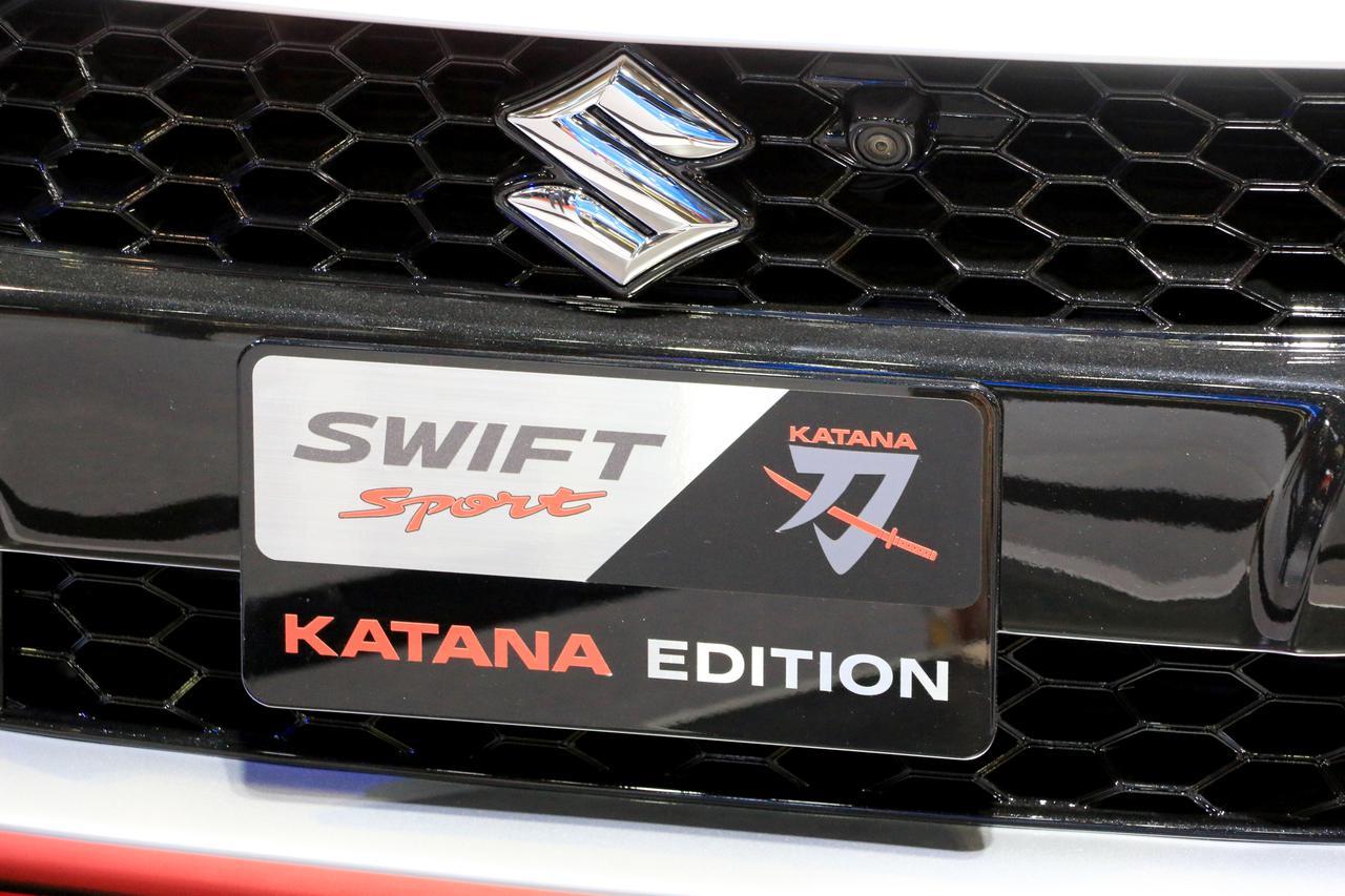 Images : 2番目の画像 - KATANAとスイフトスポーツ カタナエディションの写真をもっと見る! - webオートバイ