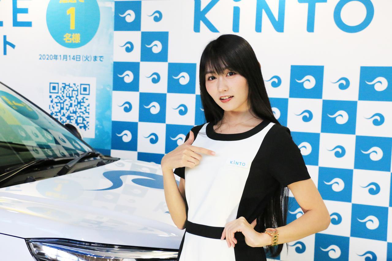 画像: 愛車サブスクリプション KINTO