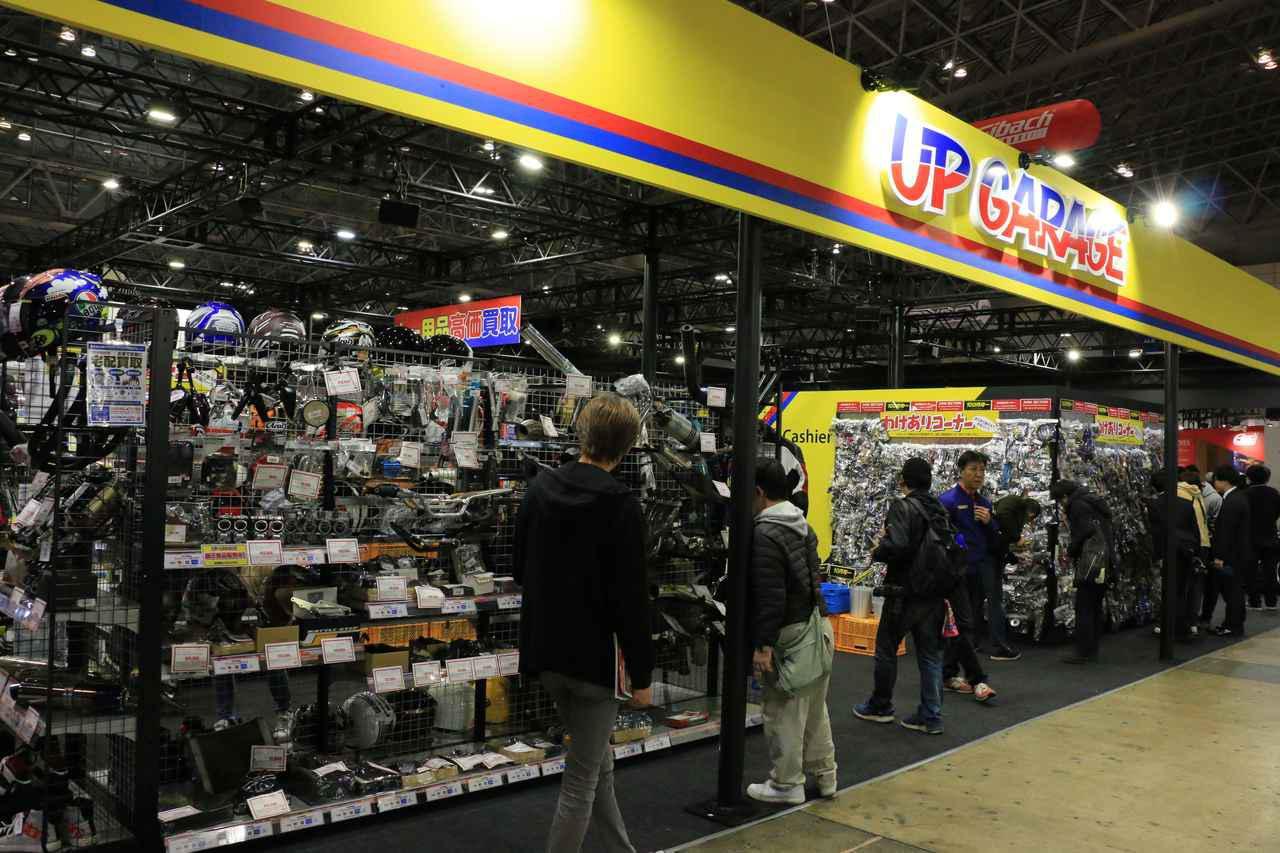 画像: 中古用品販売のアップガレージなど、大規模なお店もあります。