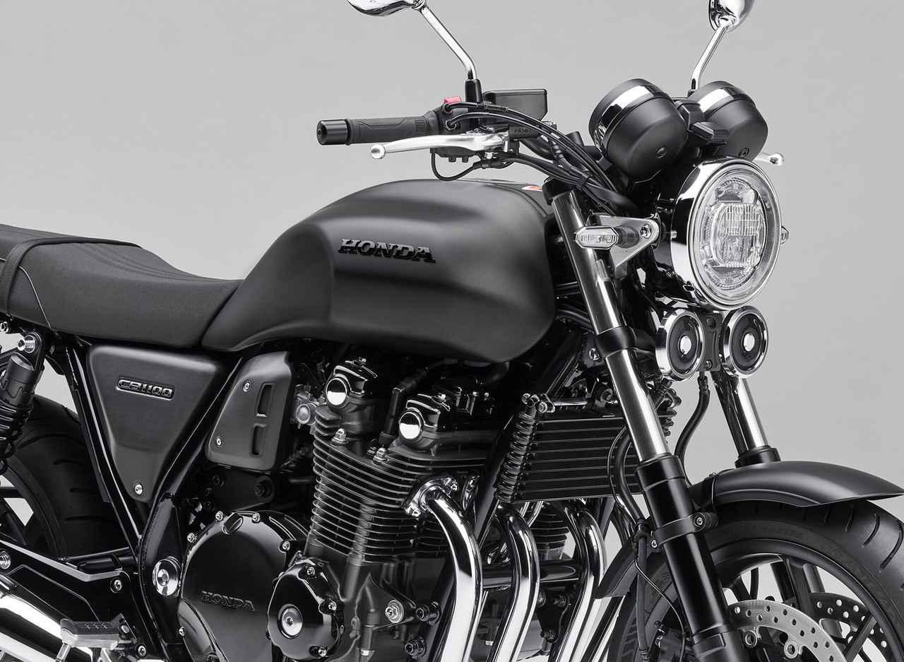 画像: ホンダ「CB1100RS」に特別カラーのマットブラックメタリックがラインアップ!- webオートバイ