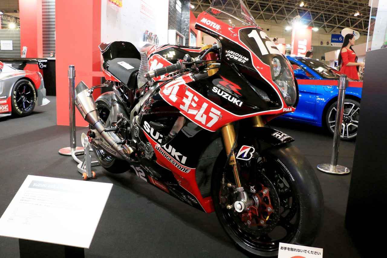 画像: MOTULブースにて。スズキ GSX-R1000Rヨシムラレーサー。2019年全日本ロードレース選手権(JSB1000クラス)や、耐久仕様にして鈴鹿8耐にも参戦したマシンになります。