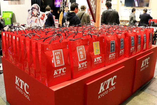 画像: KTCも工具の福袋をたくさん用意していました。けど、すぐになくなっちゃうかもしれませんね。
