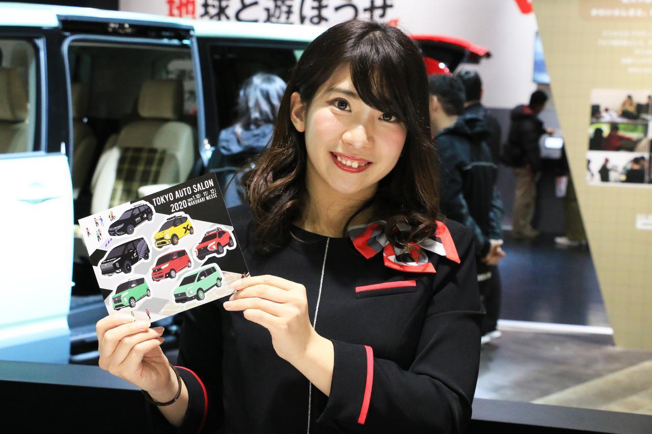 画像: 三菱自動車