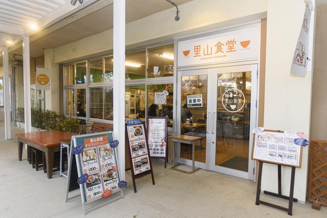 画像2: ツーリングの目的地「道の駅 保田小学校」