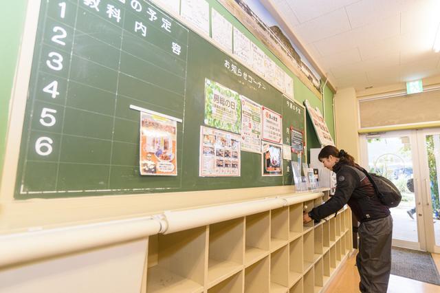 画像4: ツーリングの目的地「道の駅 保田小学校」