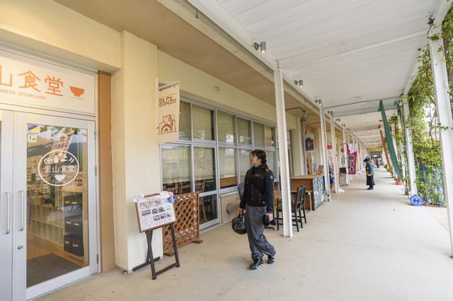 画像1: ツーリングの目的地「道の駅 保田小学校」