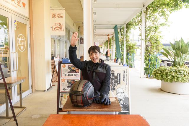 画像7: ツーリングの目的地「道の駅 保田小学校」