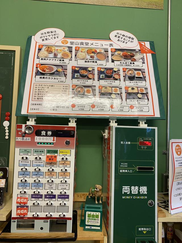 画像3: ツーリングの目的地「道の駅 保田小学校」