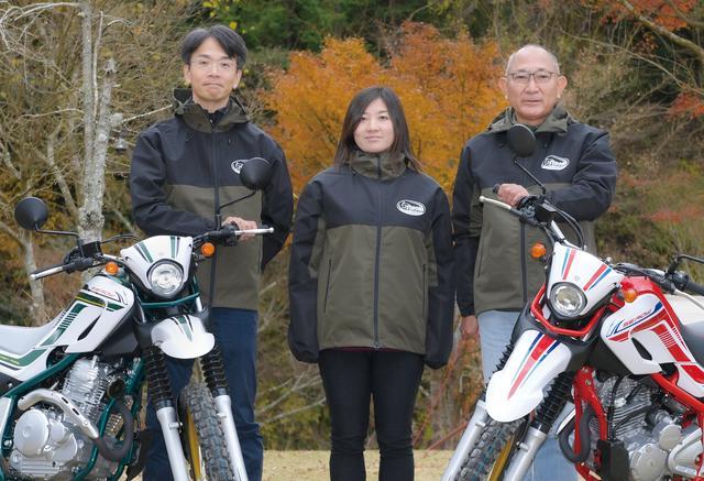 画像: 左から橋本さん、ファイナルエディションのカラーデザインを担当した太田晴美さん、商品企画の松田克彦さん。35年という歴史は、たくさんの開発者たちの情熱の歴史でもある