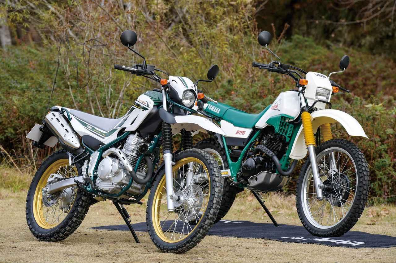画像: (左)SEROW250 FINAL EDITION(2020年)税込58万8500円/(右)SEROW225(1985年)
